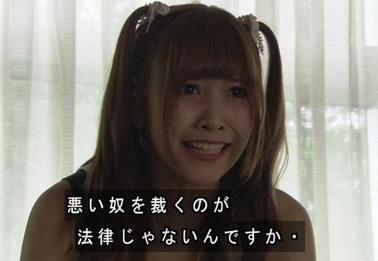 sanohinako2