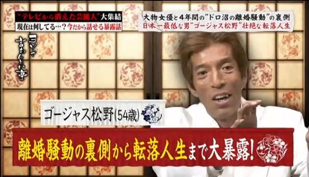 20150604_matunoyukihide_19