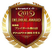 award-ko