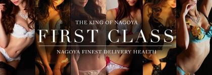 first_class_420x150