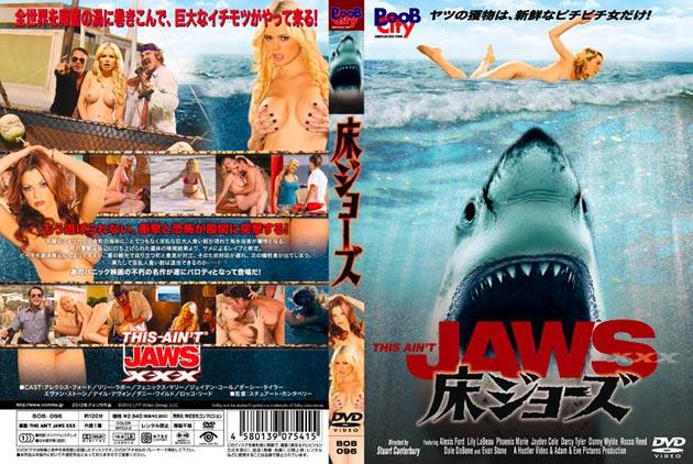 paro_17-jaws