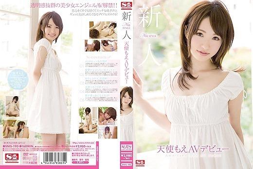 amatsuka_2536-0001