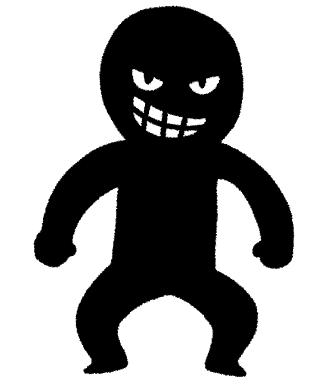 悪い人の画像