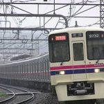 笹塚・下高井戸(京王線)のメンズエステおすすめ店舗3選